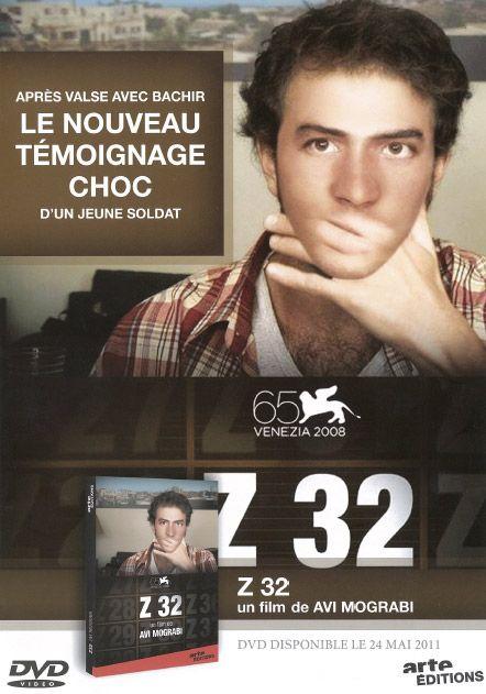 Z32 dvd