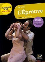 Vente EBooks : L'Épreuve  - MARIVAUX