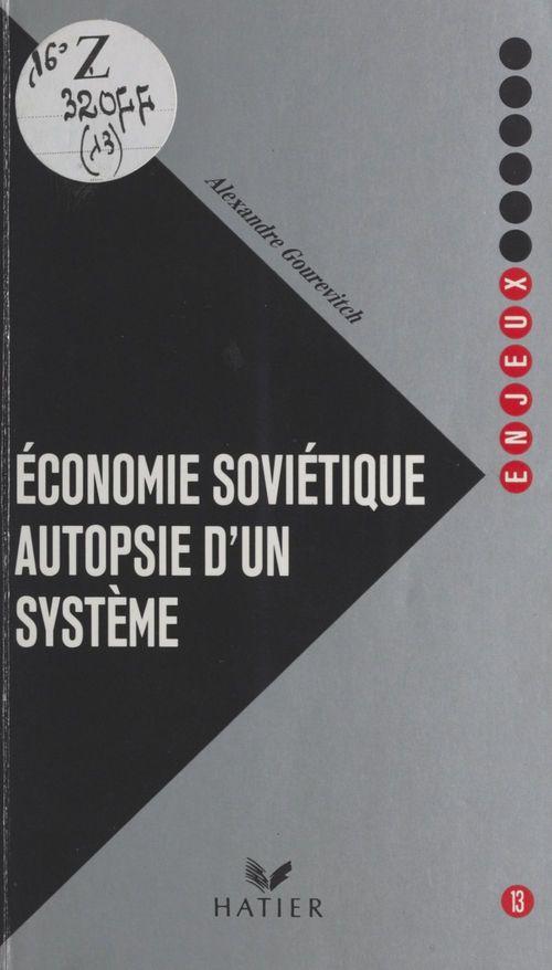 Économie soviétique : autopsie d'un système