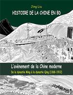 L'histoire de la Chine en BD t.4 ; l'avènement de la Chine moderne ; de la dynastie Ming à la dynastie Qing (1368-1912)
