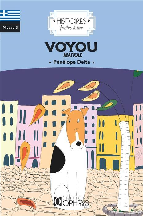 histoires faciles à lire ; voyou de Pénélope Delta