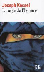 Vente Livre Numérique : La règle de l'homme  - Joseph Kessel
