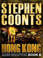 Vente EBooks : Hong Kong  - Stephen Coonts