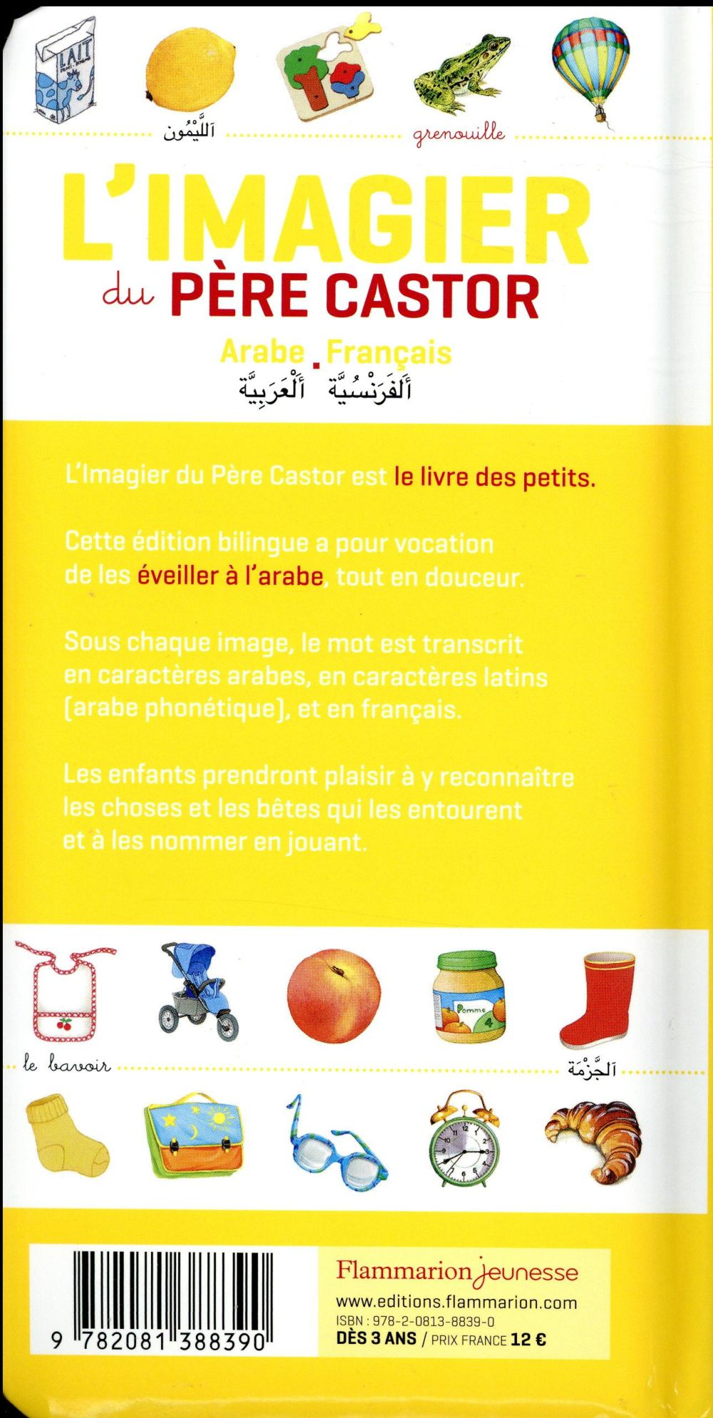L'imagier du Père Castor arabe/français