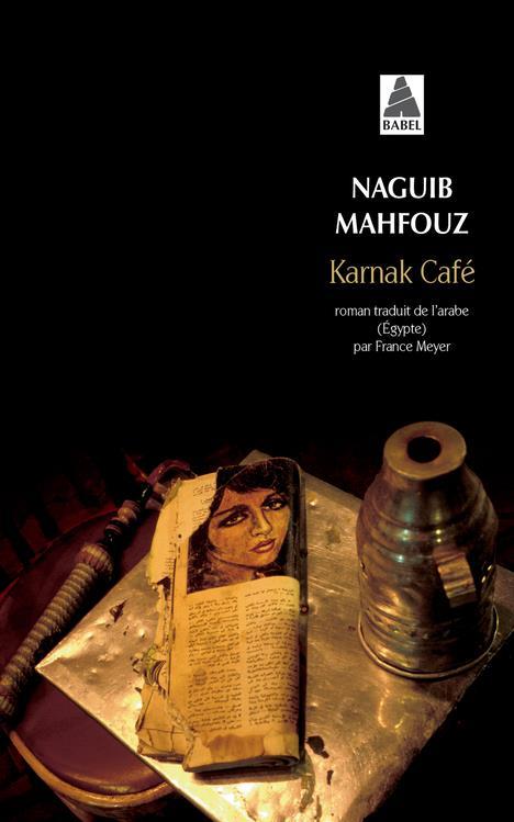 Karnak Cafe