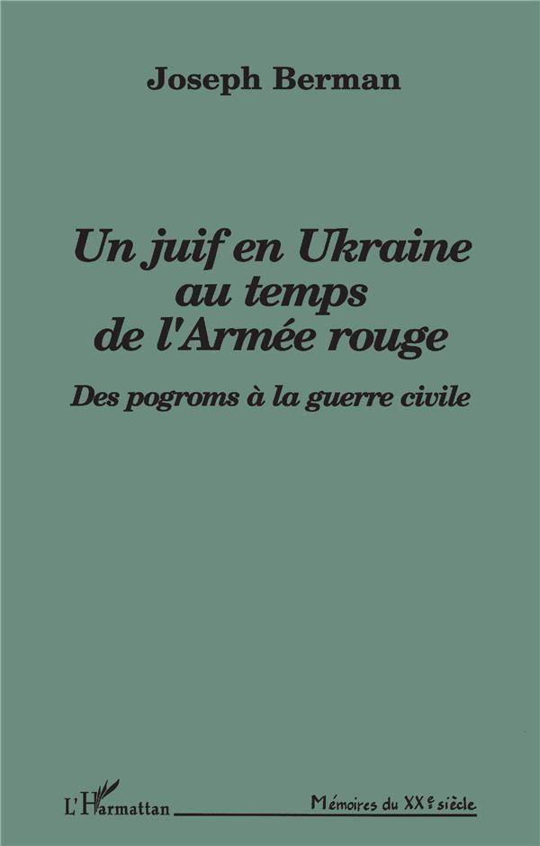 Un juif en Ukraine au temps de l'armée rouge ; des progroms à la guerre civile