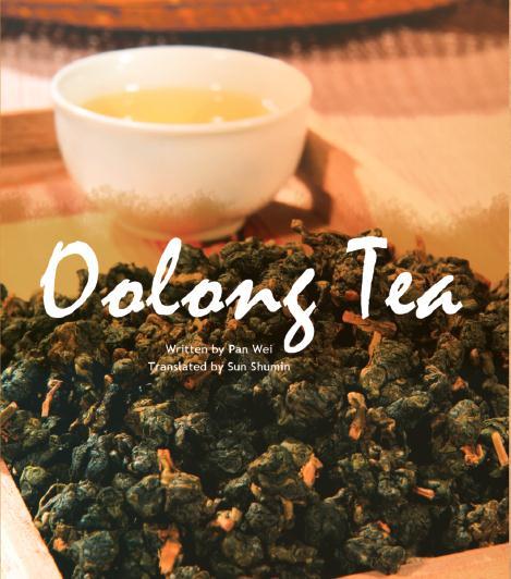 Le thé oolong ; apprécier le thé chinois
