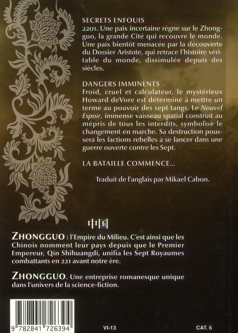 Zhongguo t.4 ; la glace et le feu