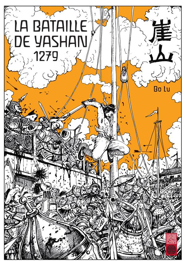 La bataille de Yashan ; 1279