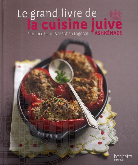 Le grand livre de la cuisine juive