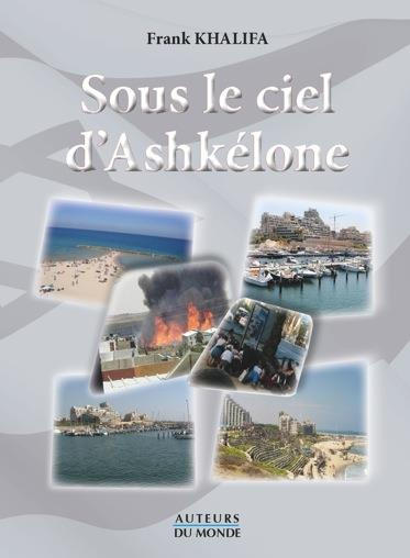 Sous le ciel d'Ashkélone