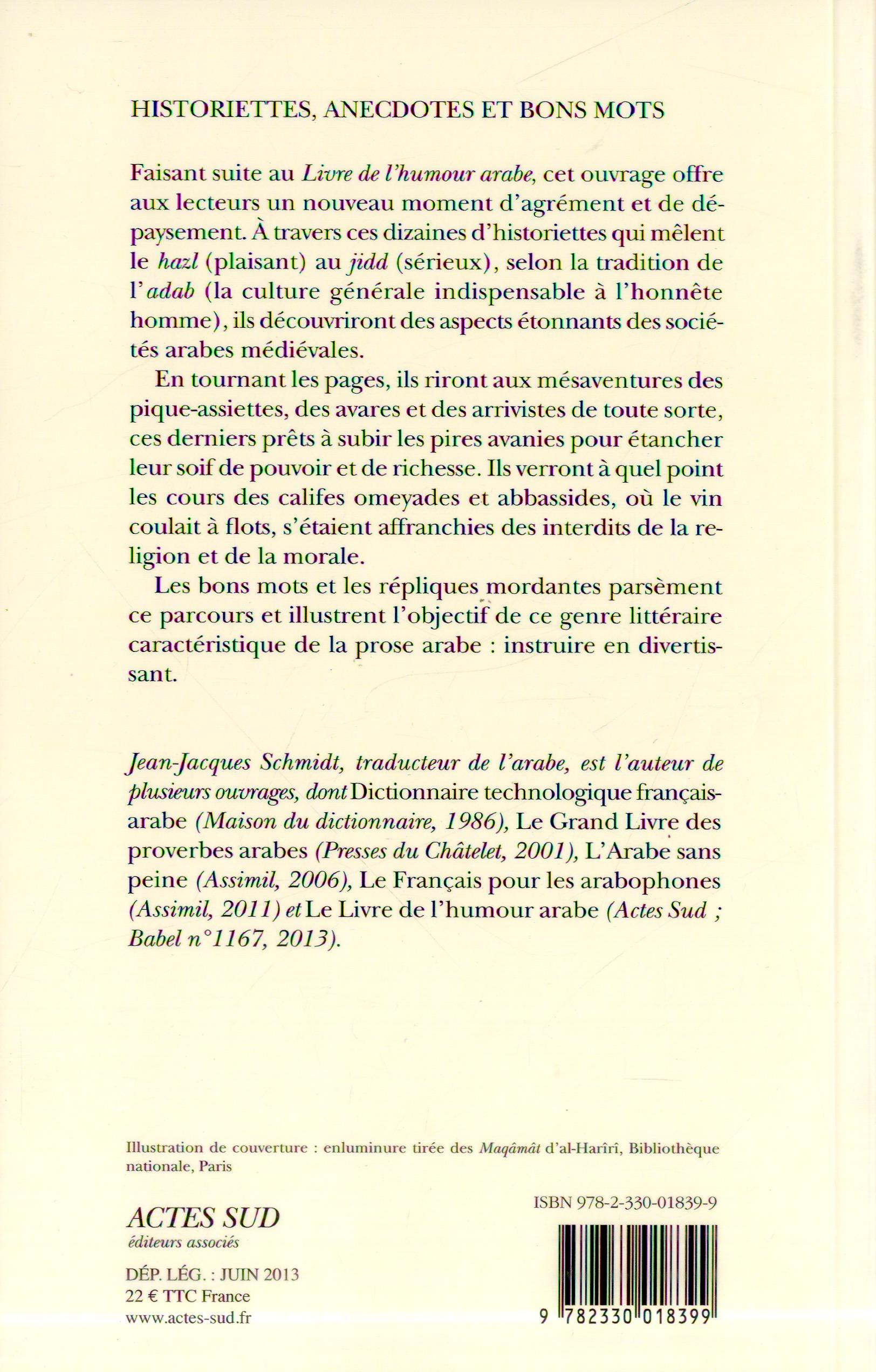 Historiettes Anecdotes Et Bons Mots Jean Jacques Schmidt Sindbad Grand Format Librairies Autrement
