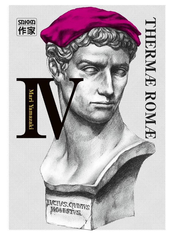 Thermae romae t.4