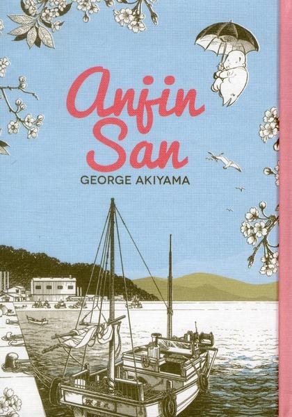Anjin San