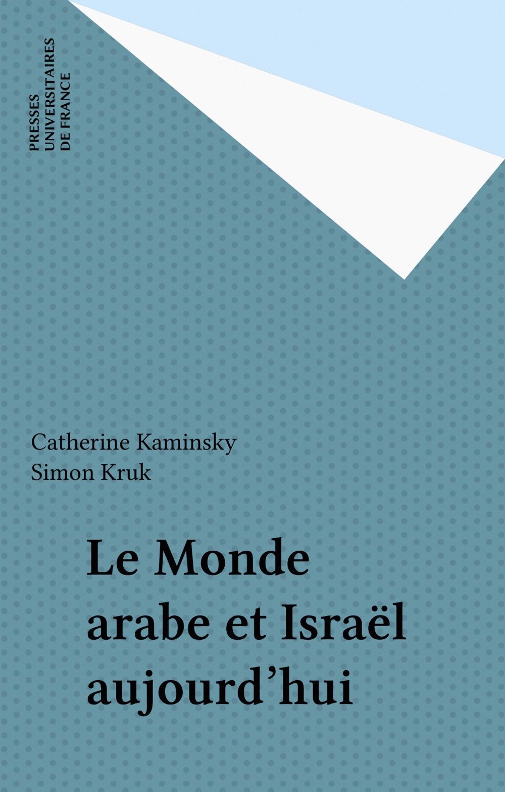 Le monde arabe et Israel aujourd'hui