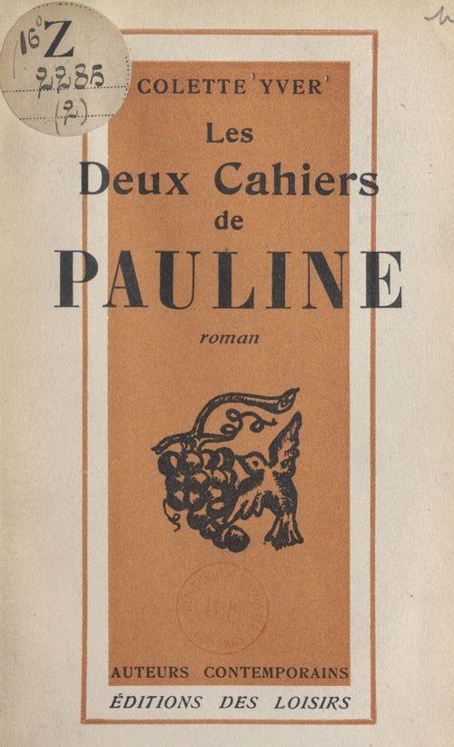 Les deux cahiers de Pauline