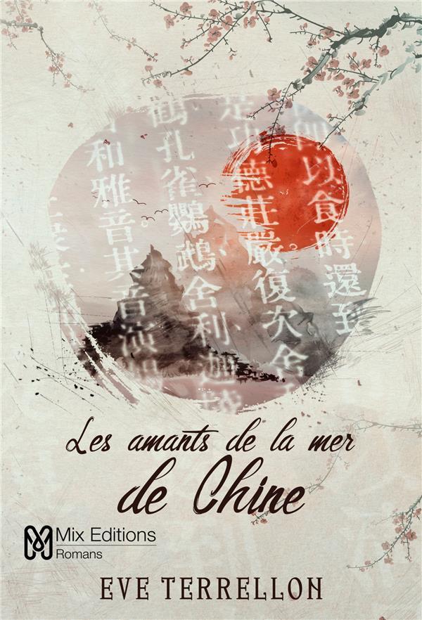 Les amants de la mer de Chine