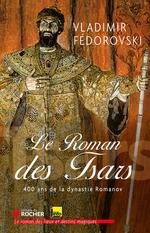 Vente EBooks : Le roman des tsars  - Vladimir Fédorovski