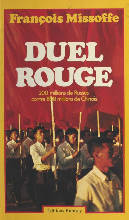 Duel rouge