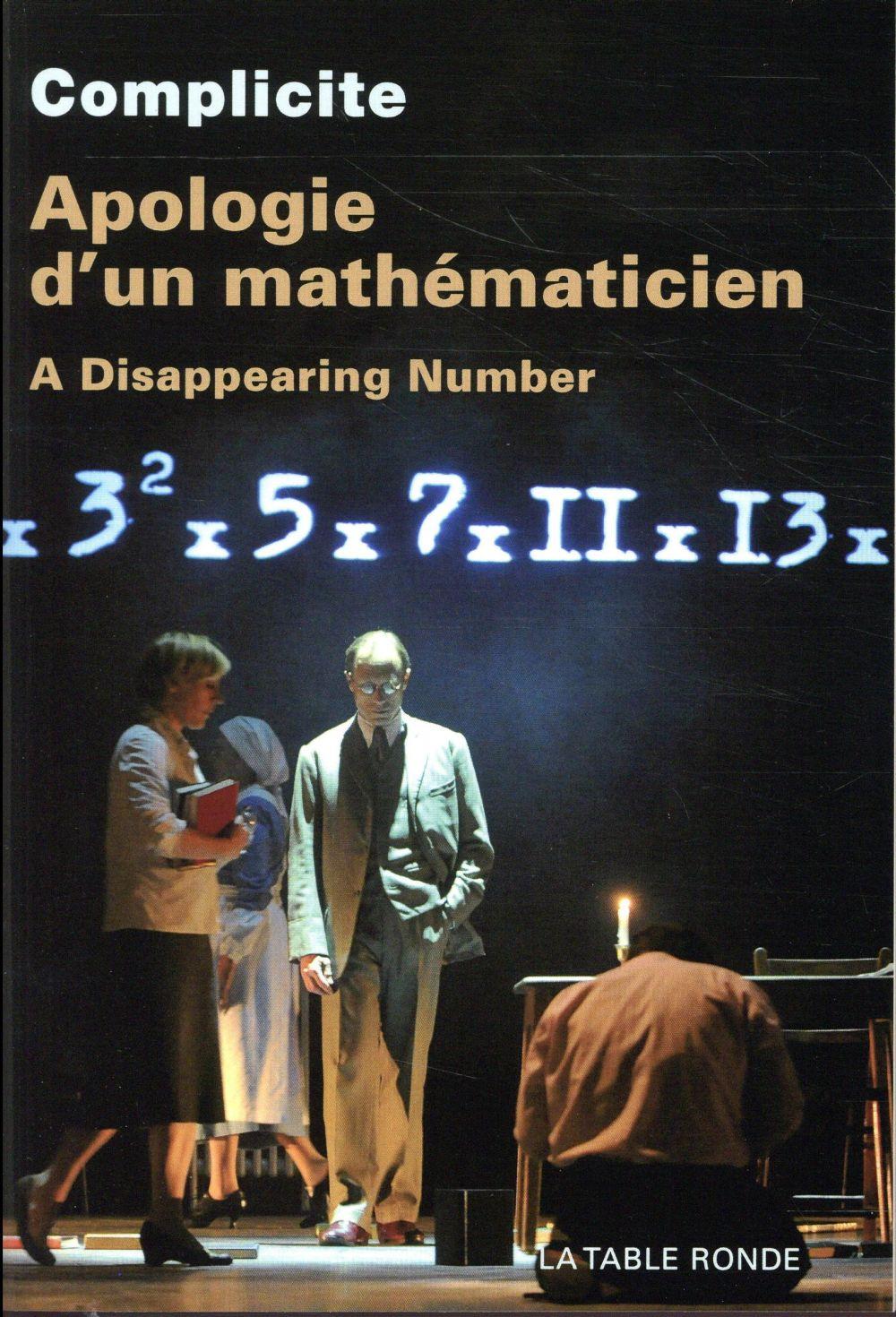 Apologie d'un mathématicien ; a disappearing number