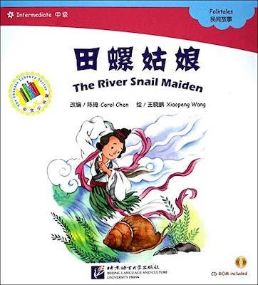 the river snail maiden (chinese graded readers intermediate)