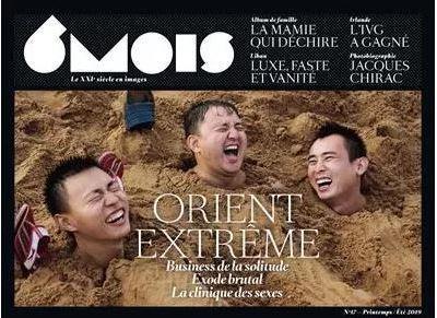 Revue 6 mois n.17 ; orient extreme