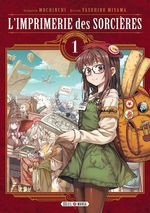 L'imprimerie des sorcières T.1  - Mochinchi - Yasuhiro Miyama