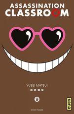 Vente EBooks : Assassination classroom - Tome 9  - Yusei Matsui