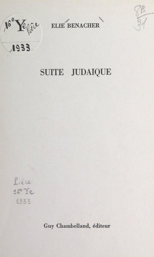 Suite judaïque