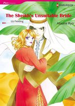 Vente EBooks : Harlequin Comics: The Sheikh's Unsuitable Bride  - Liz Fielding - Ryo Atsumi