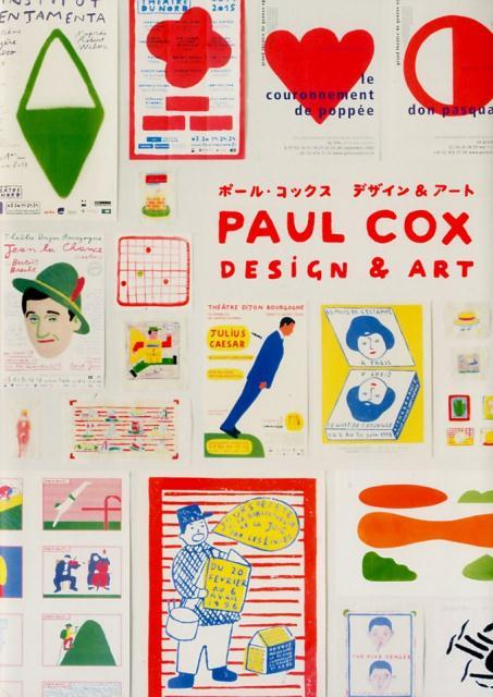 Paul cox  design & art