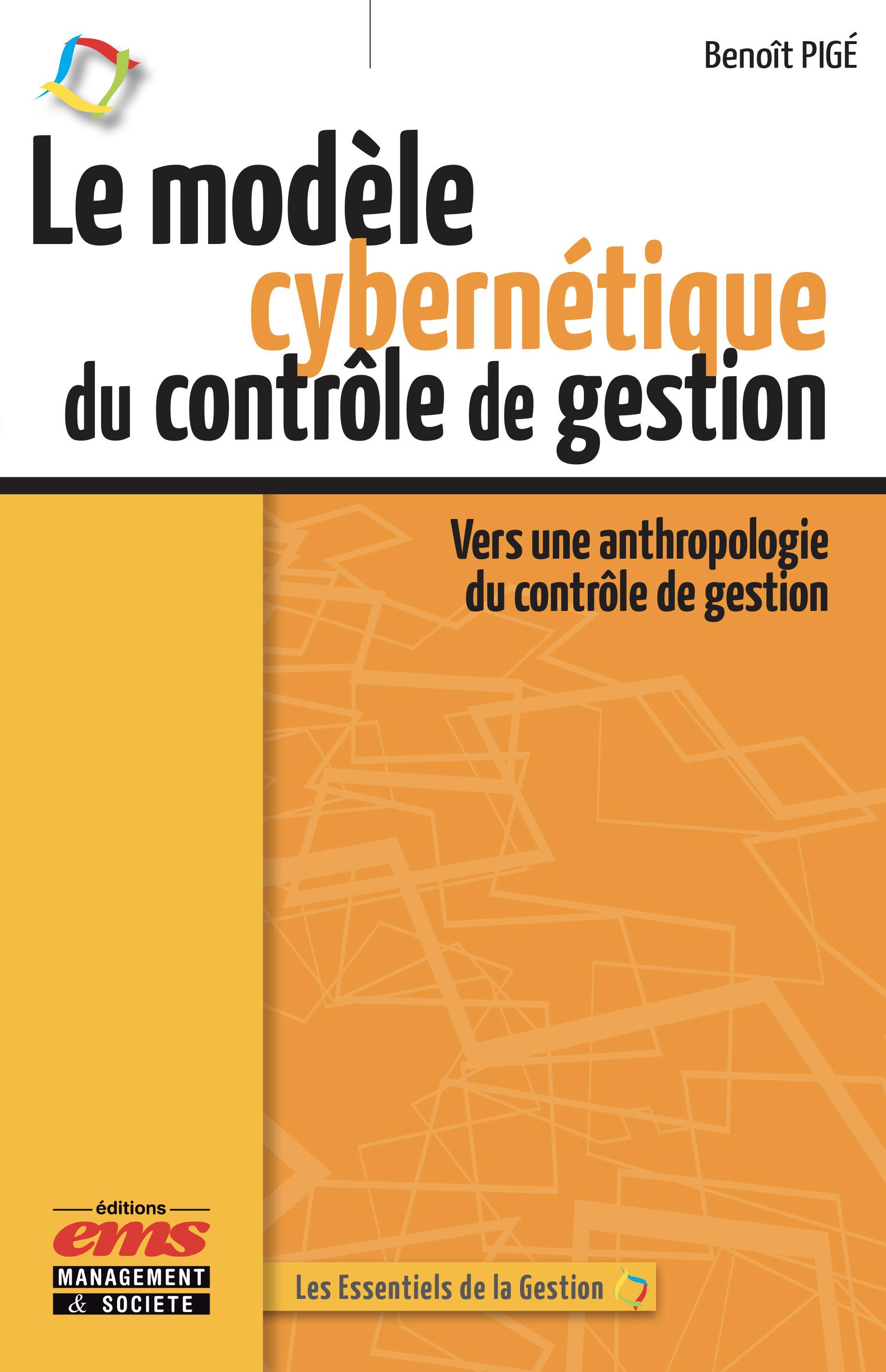 Le modèle cybernétique du contrôle de gestion