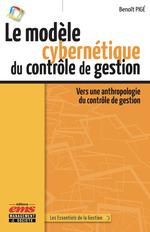Vente EBooks : Le modèle cybernétique du contrôle de gestion  - Benoît Pigé