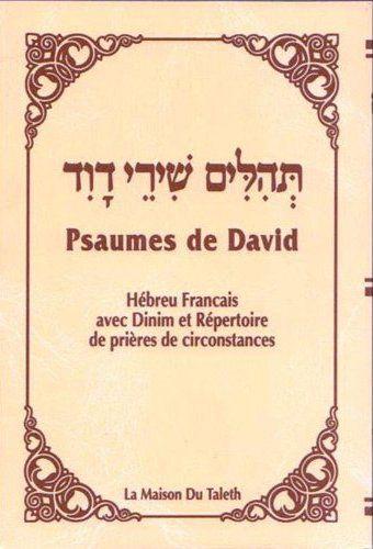 Psaumes de david hebreu francais - blanc tehilim