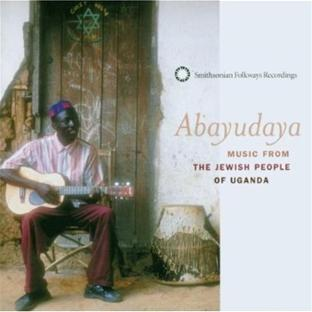 Music From The Jewish People Of Uganda