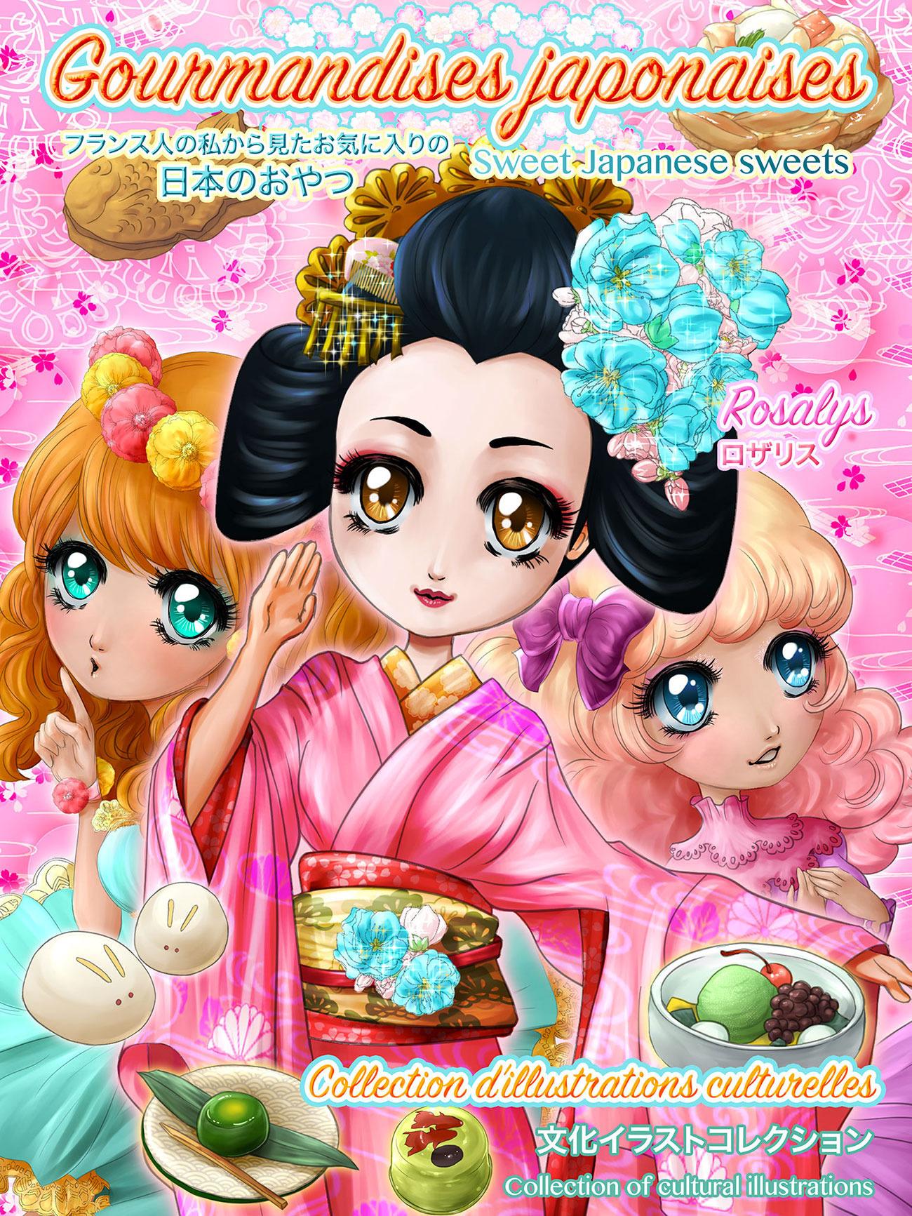 Gourmandises japonaises