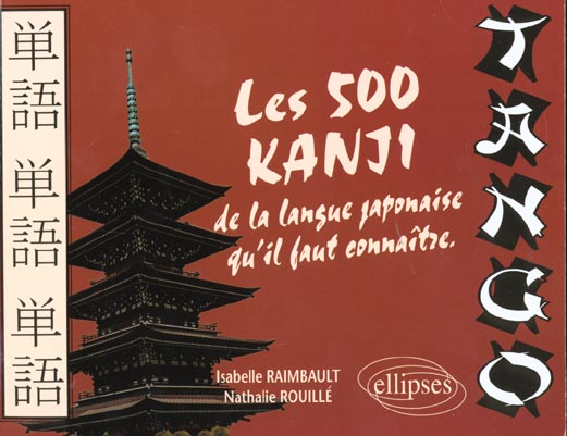 Tango Les 500 Kanji De La Langue Japonaise Qu'Il Faut Connaitre
