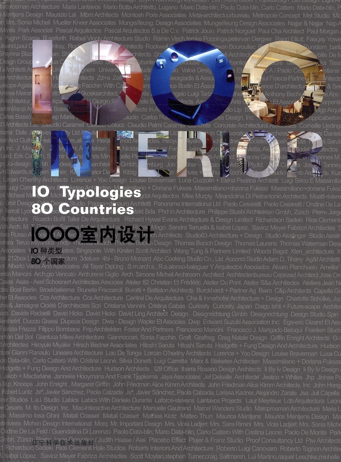 1000 Interior. 10 Typologies - 80 Countries