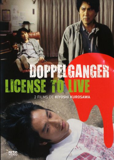 Doppelganger + License To Live