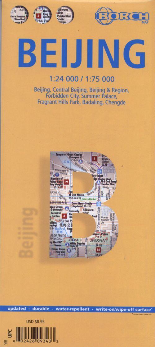 Beijing (édition 2007)