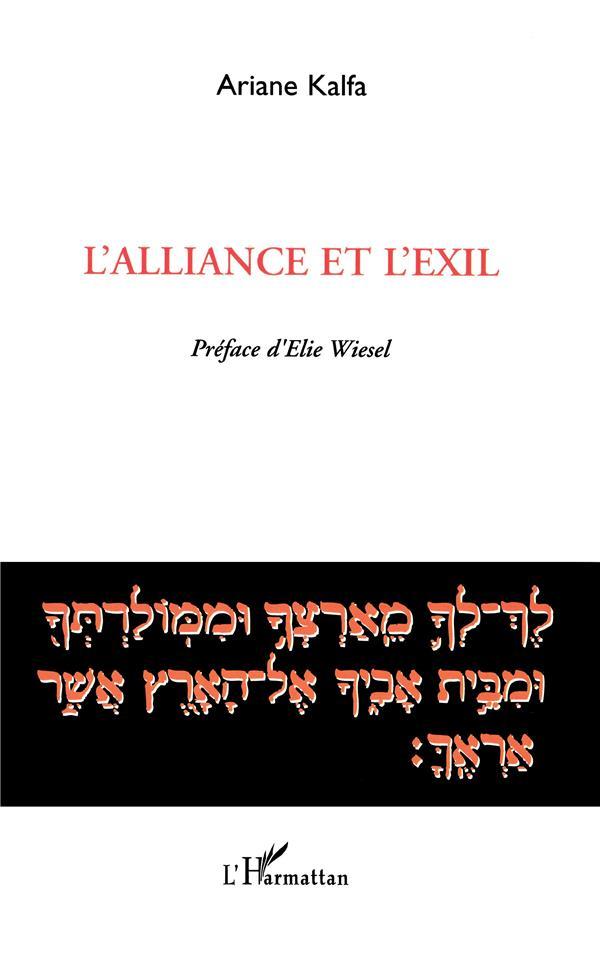 L'alliance et l'exil