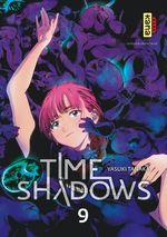 Time shadows T.9  - Yasuki Tanaka