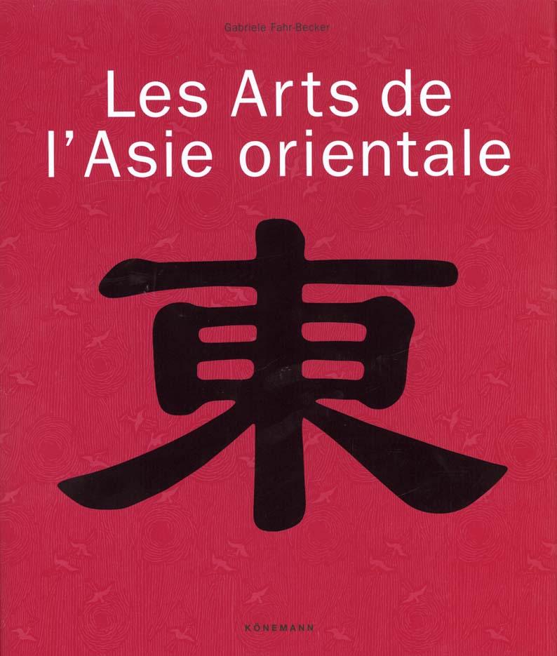 L'art de l'asie orientale