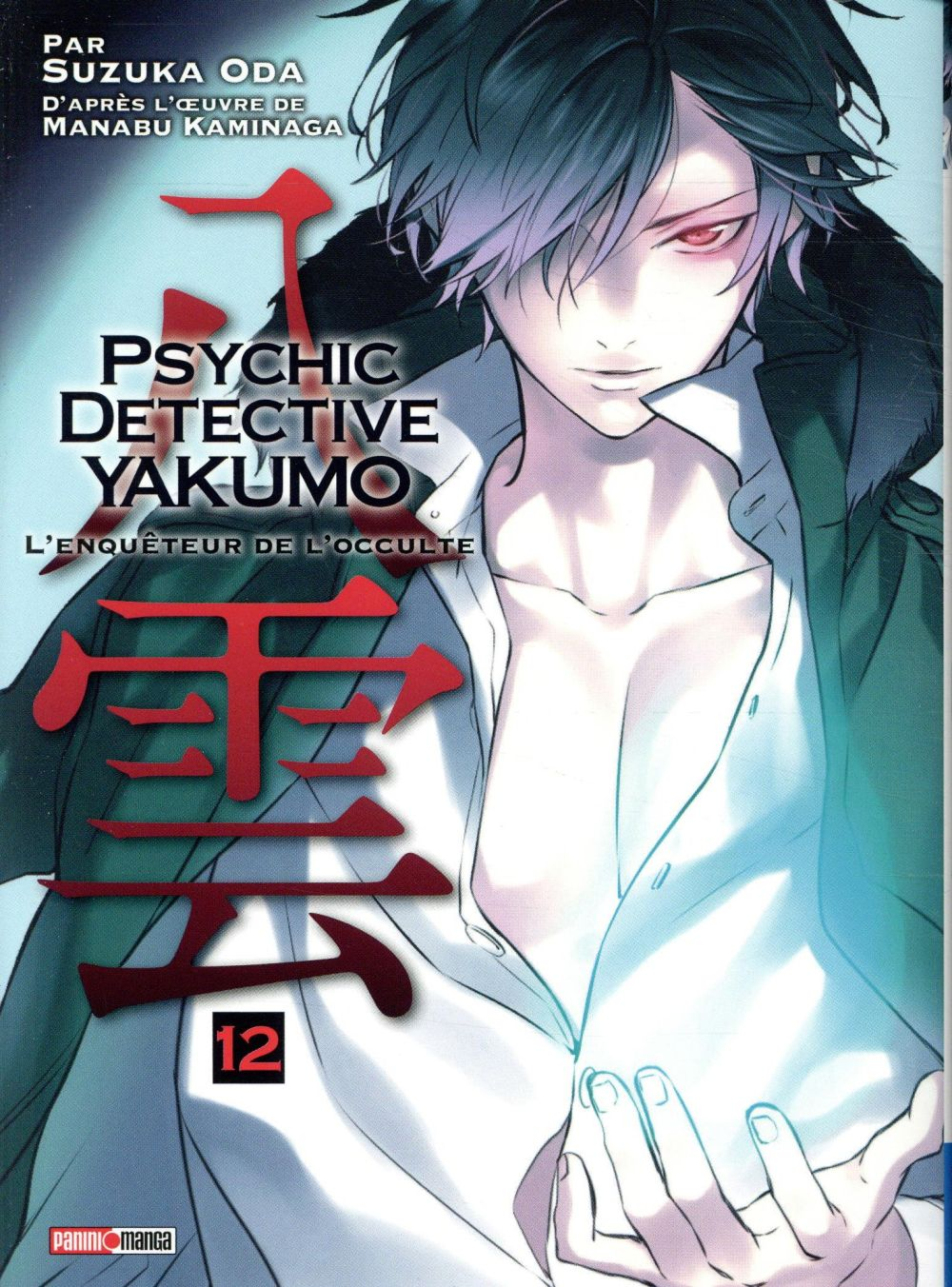 Psychic détective Yakumo T.12