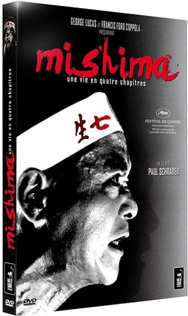 Mishima, une vie en quatre chapitres