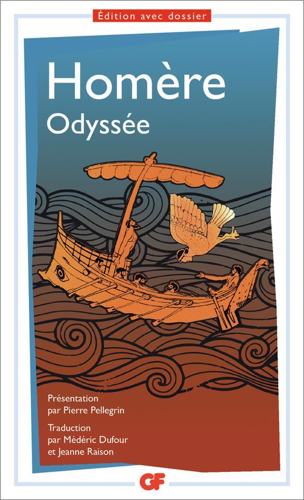 L'odyssée (édition 2017/2018)