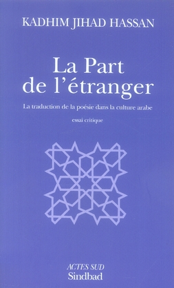 La Part De L'Etranger ; La Traduction De La Poesie Dans La Culture Arabe