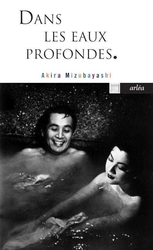 Dans les eaux profondes ; le bain japonais