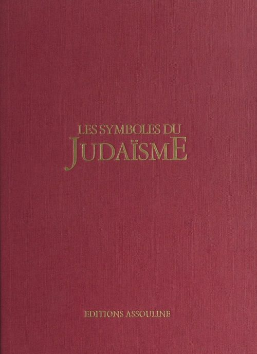 Les symboles du judaïsme