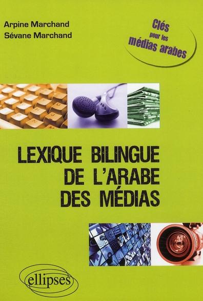 Lexique Bilingue De L'Arabe Des Medias Cles Pour Les Medias Arabes